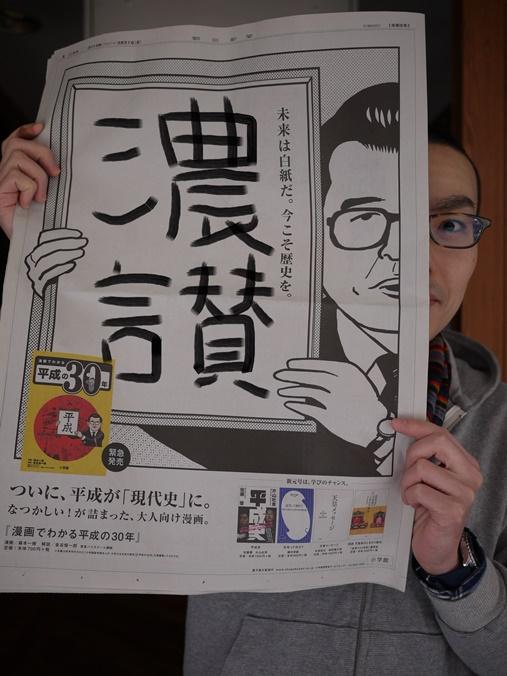 Mr.matsuyamaP1510528 - コピー-001.JPG