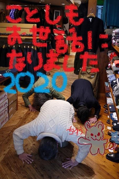 tas sP1260150 - コピー-002.JPG